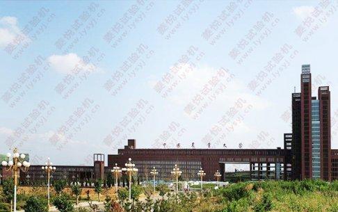 中国农业大学工学院合作微机控制静扭试验台