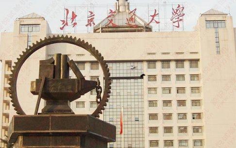 北京交通大学合作弹簧扭矩试验机和双数显弹簧拉压试验机