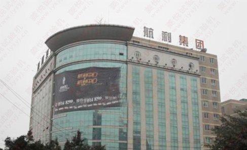 四川省成都市航利航空科技有限责任公司够买我司自锁螺母扭矩试验机
