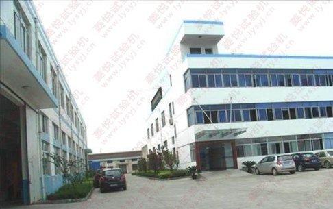 热烈祝贺我司与江苏常州某特殊橡胶有限公司合作成功