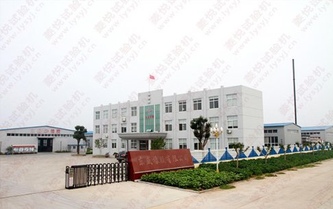 福州南安某橡胶厂采购济南菱悦微机控制拉力试验机