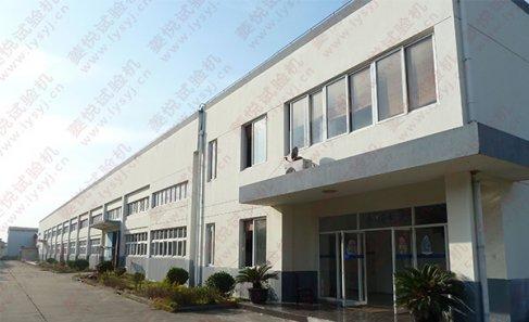 滁州某包装有限公司合作纸箱抗压强度试验机