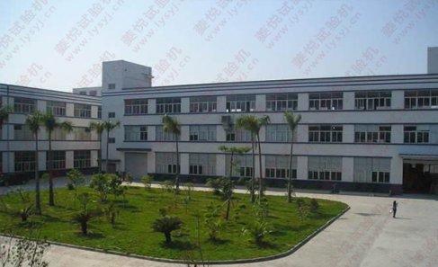 广州某塑料包装厂合作全自动弹簧拉压试验机