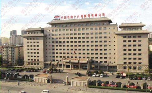 中铁某集团公司合作材料扭矩试验机