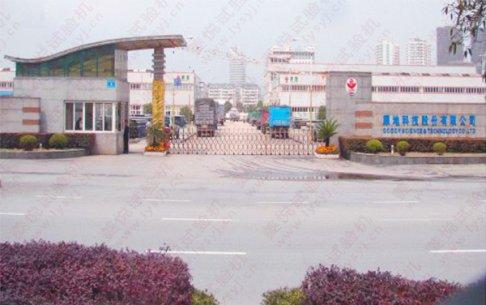 鄂州市质量技术监督局合作动态扭矩试验机