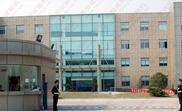 云南保山某工程有限责任公司购买济南菱悦微机屏显液压拉力试验机