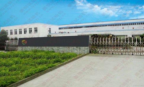 江西某建筑材料有限公司采购济南菱悦微机控制全自动压力试验机